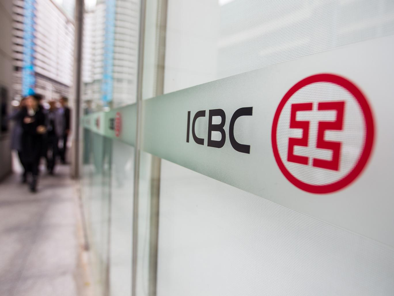 ICBC Standard Bank Announces New Hire