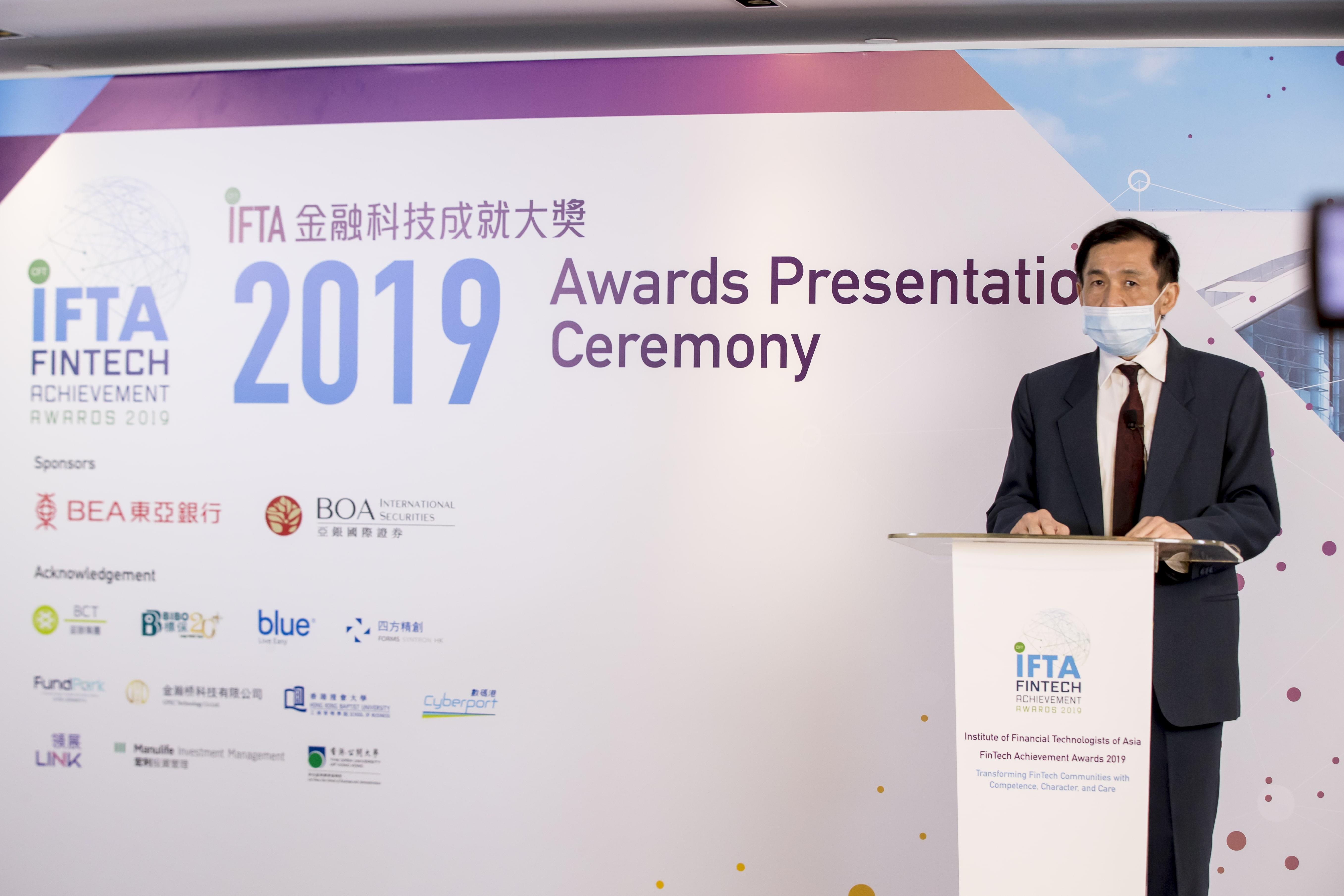 The IFTA FinTech Achievement Award 2019 Winners Revealed