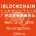 iBlockchain Summit Coming to Guangzhou on November 2-3, 2018