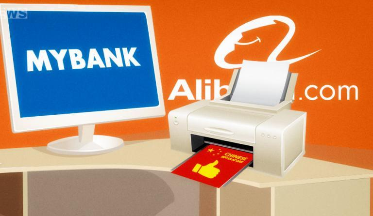 Alibaba Has Built an Inhouse Cloud-based Banking Platform