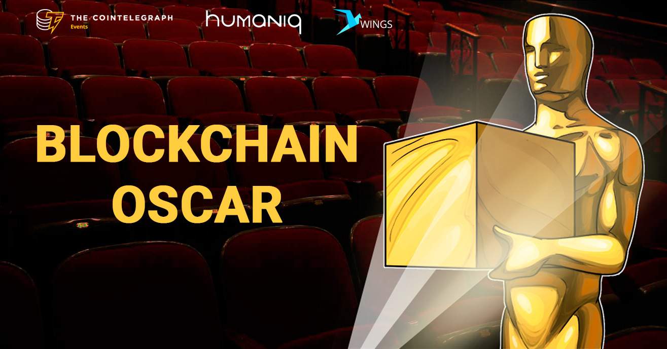 BlockShow Europe 2017: The First Blockchain Oscar to be Held This Spring