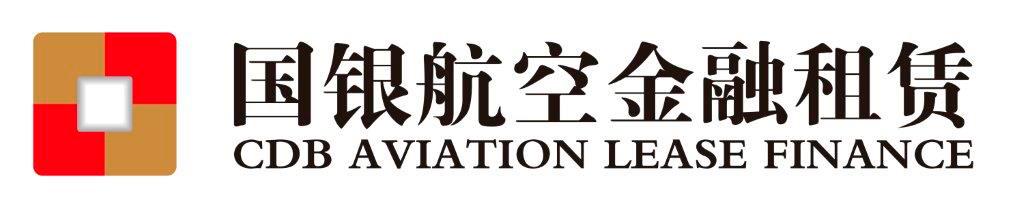 CDB Aviation Lease Finance Strengthens Executive Team