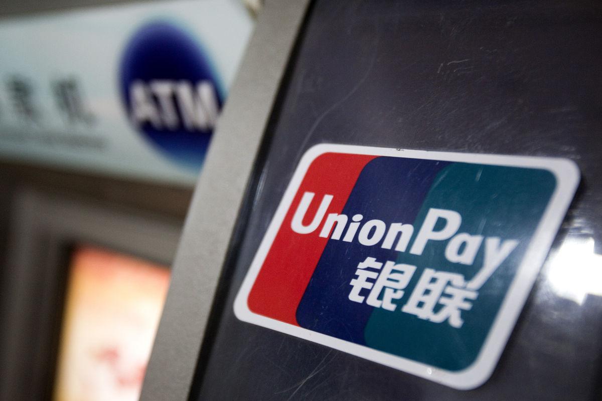 UnionPay International Rapidly Expands QuickPass Business Overseas