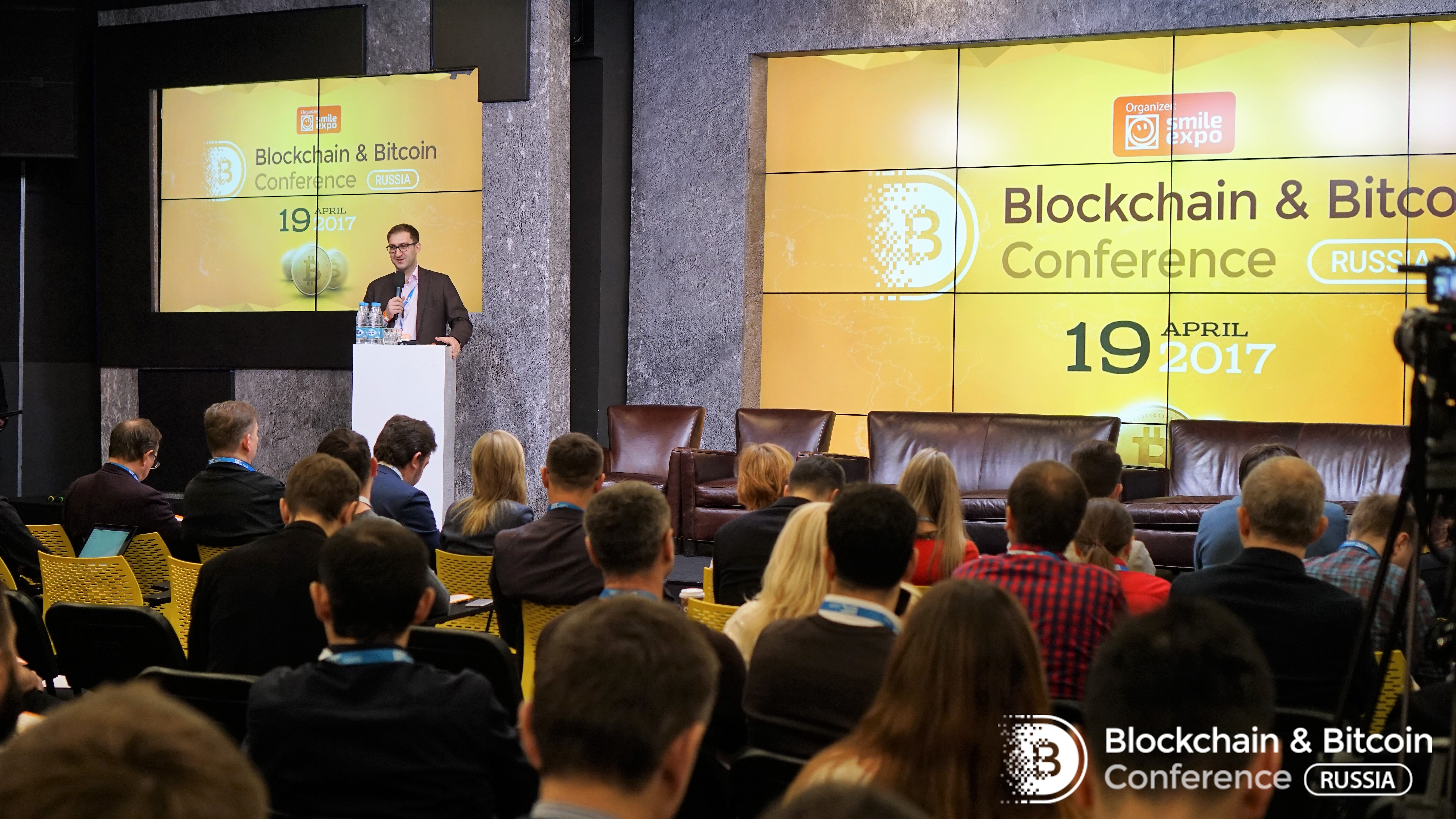 Moscow Hosted Russia's Largest Conference on Blockchain and Cryptocurrencies