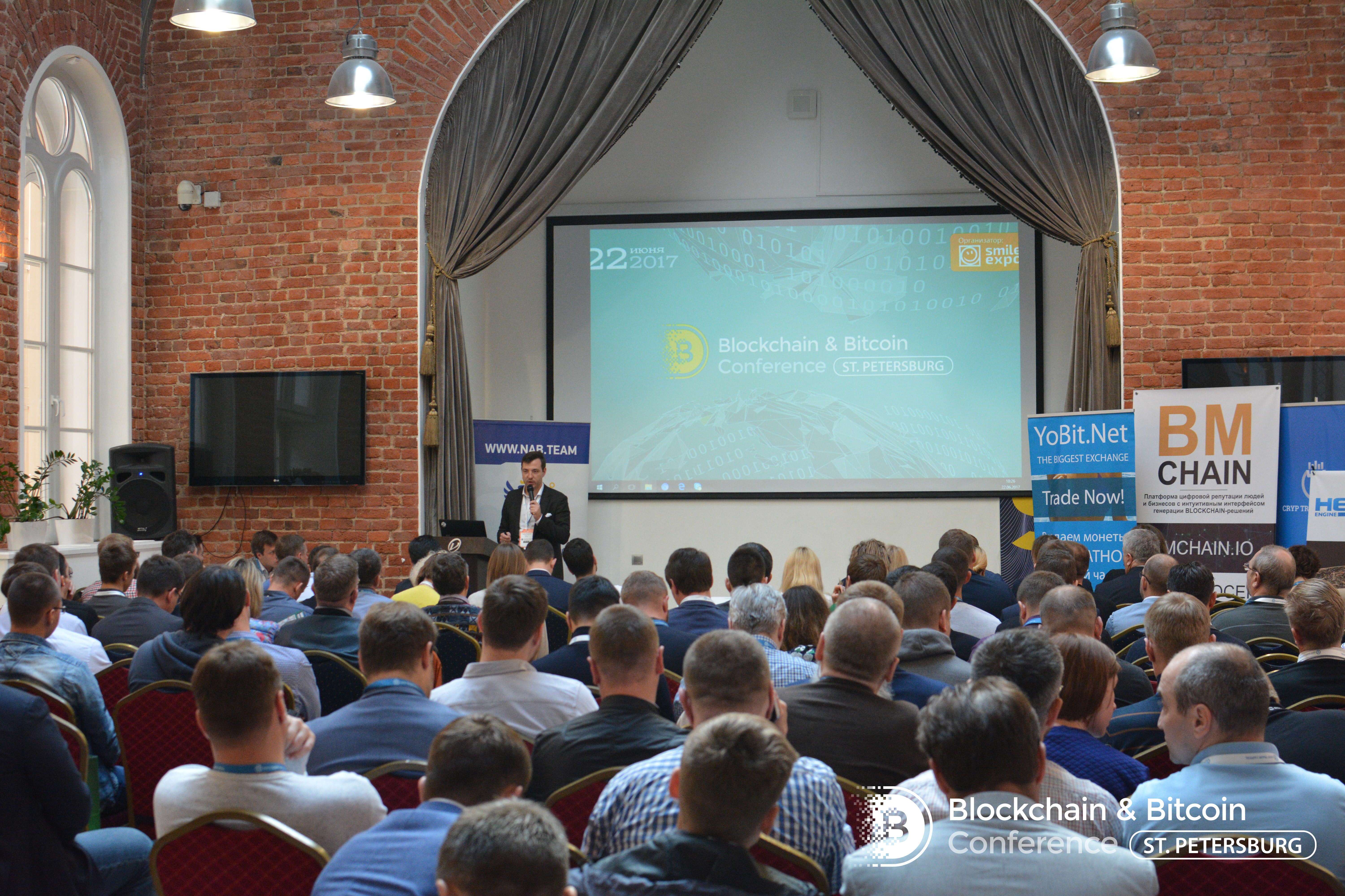 St. Petersburg Hosted Blockchain & Bitcoin Conference Visited by Half a Thousand People