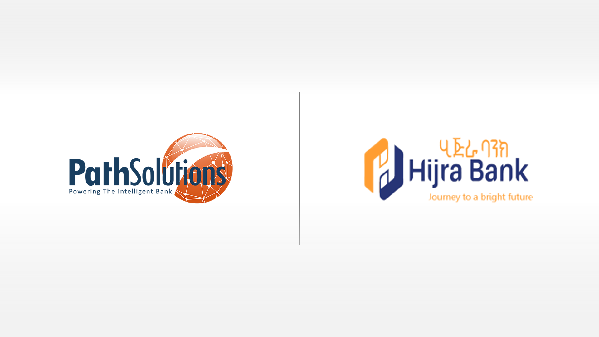 One of the Latest Banks to Join the Growing Islamic Banking Sector in Ethiopia, Hijra Bank Awards Core Banking Platform Contract to Software Giant Path Solutions