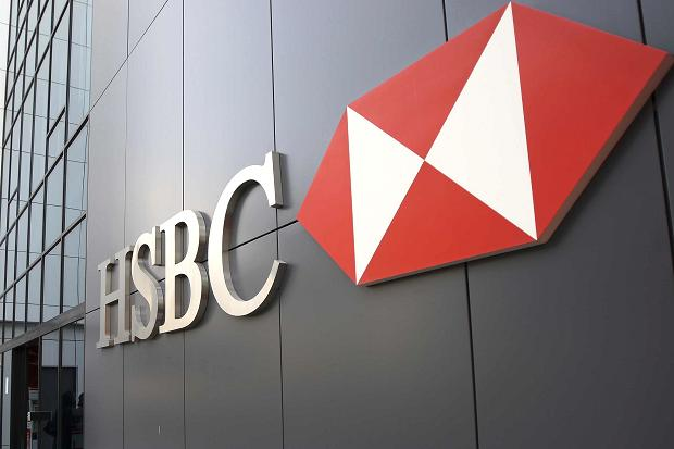ASX's mFund Settlement Service Welcomes HSBC Online Share Trading