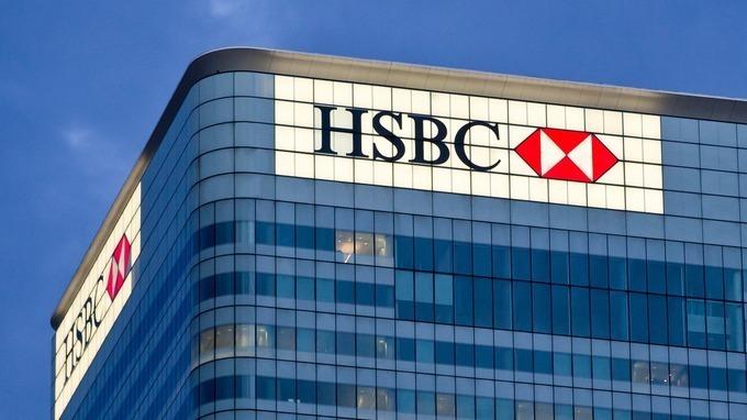 HSBC to Invest $10.5 million in StartUp Firm CustomerMatrix