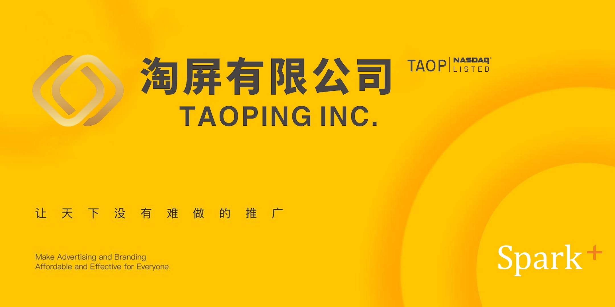 TAOP Signs Memorandum of Understanding to Establish Cryptocurrency Mining Joint