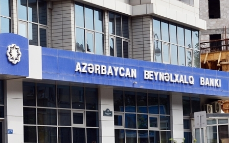 JCB Cards to be Accepted by International Bank of Azerbaijan