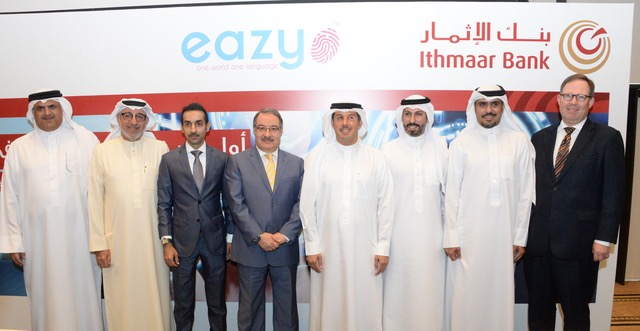 Ithmaar Bank and Eazy Financial Services Announce Plans to Launch the Region's First Biometric Payment Network