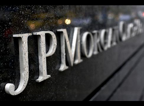 JPMorgan Launches Trial Project to Test the Use of Blockchain Technology