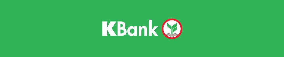 Kasikornbank to shut down for 48 hours, July 17-19