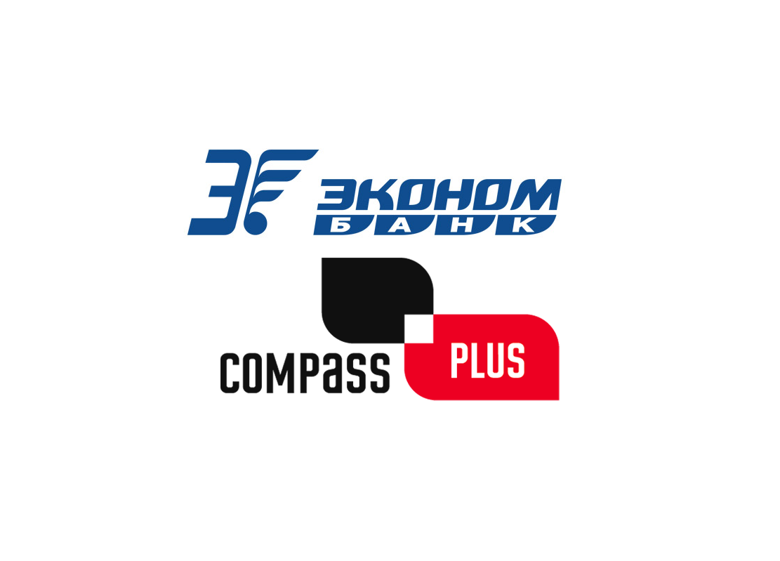Econombank Migrates To Compass Plus To Ensure Fast And Secure MIR Card Processing