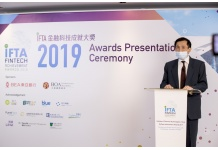 The IFTA FinTech Achievement Award 2019 Winners...