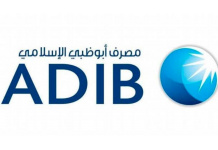 ADIB is the first Islamic Bank to use Blockchain...