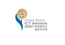 Hong Kong ICT Awards 2021 Opens for Enrolment