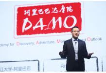 Alibaba DAMO Academy Provides Its Forecast of the...