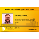 Microsoft's View of Blockchain Technology: From Words to Code