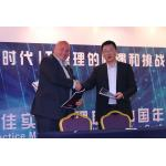 Alliance between EXIN and Huawei to promote e-Competences Framework