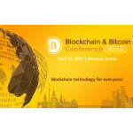 Moscow will host world-renowned blockchain experts