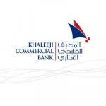 Khaleeji Commercial Bank Fully Compliant with the Central Bank of Bahrain's Open Banking Directives